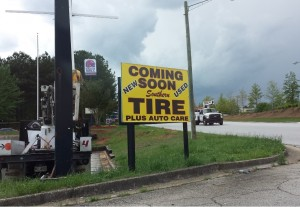 Coming soon to Stewart Pkwy.